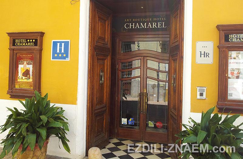 """модный бутиковый отель """"Chamarel"""" в центре Дении"""
