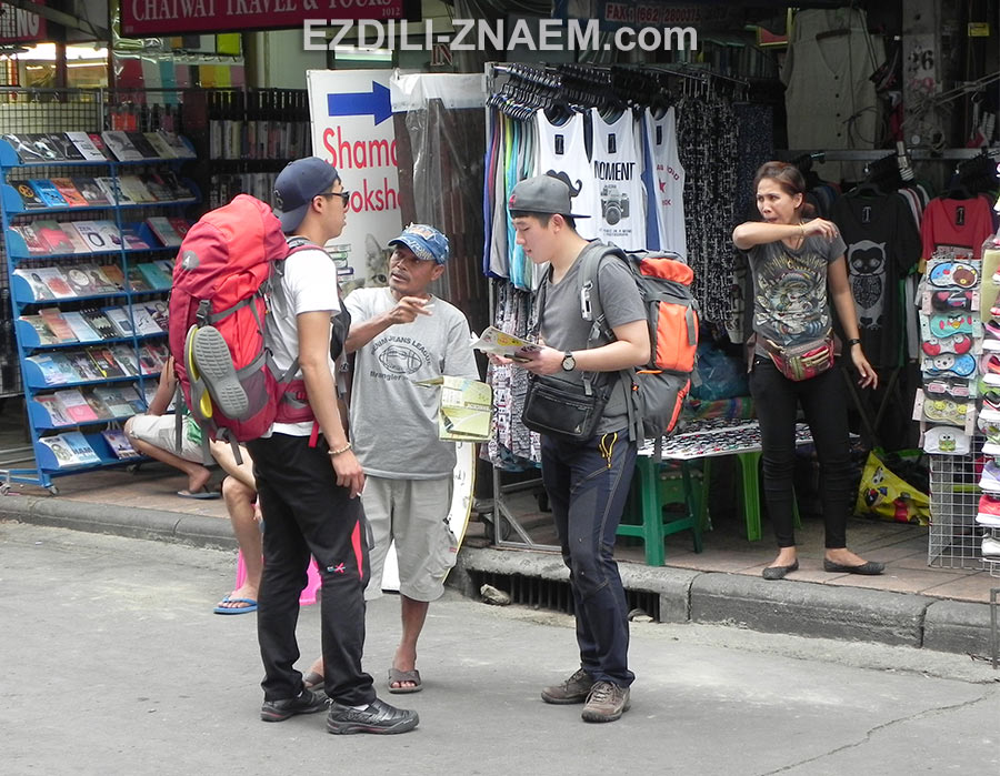 Путешественники прибыли на Каосан