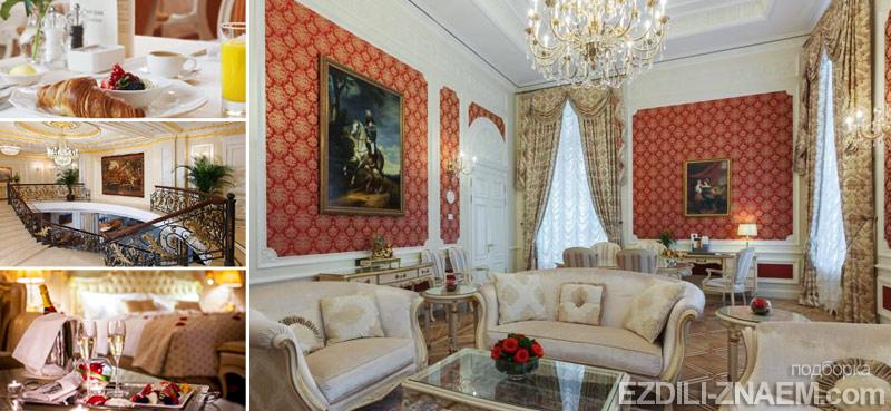 Отель Эрмитаж, Петербург