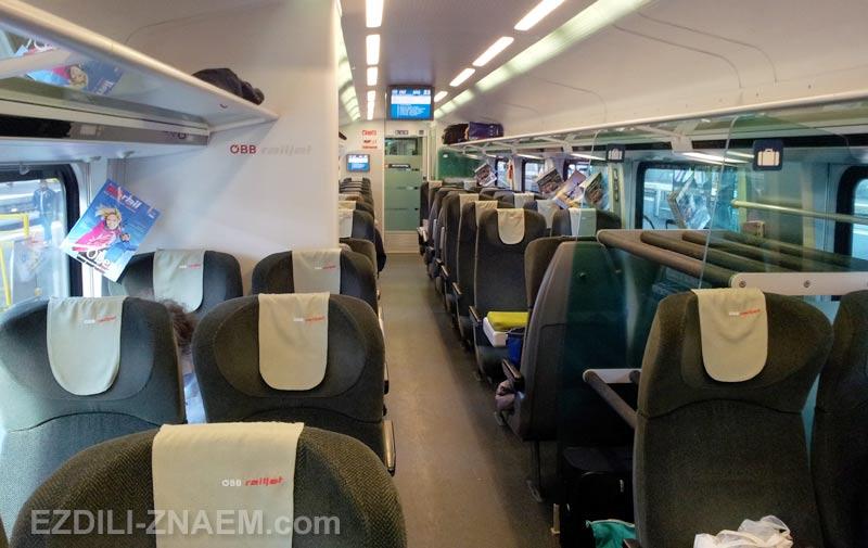 в вагоне австрийского поезда OBB
