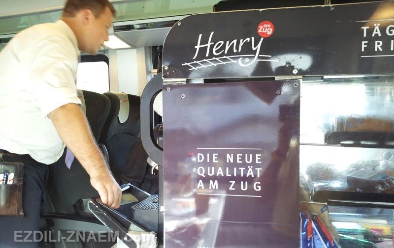 Буфетчик в австрийском поезде OBB