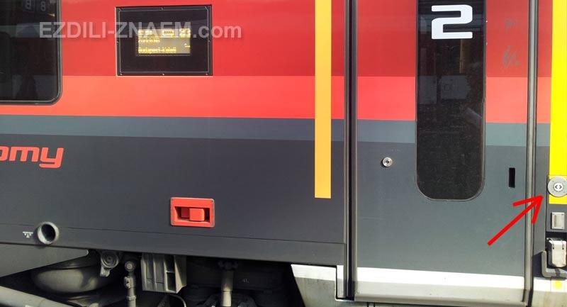 австрийский поезд OBB