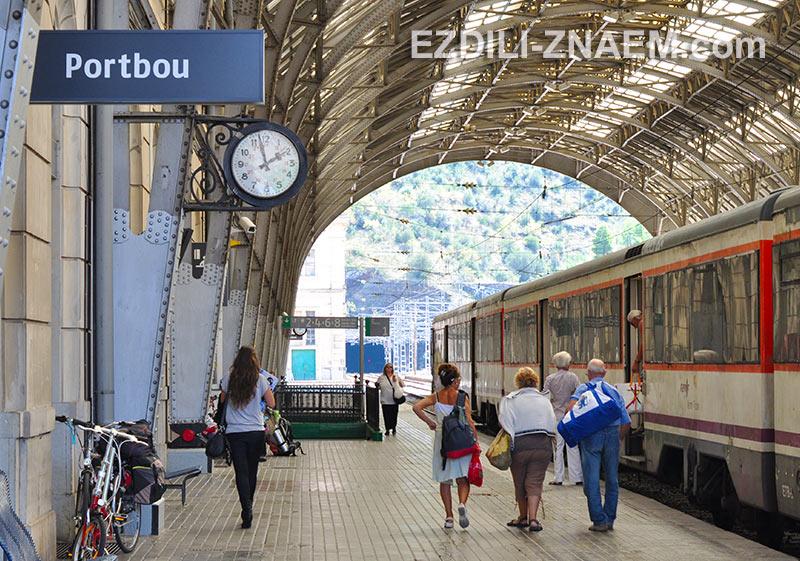 вокзал Портбоу в Испании