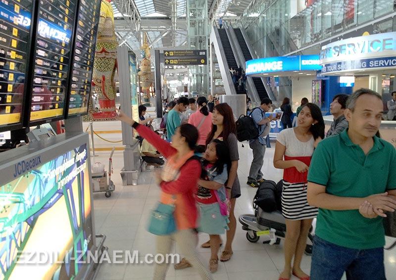 В аэропорту Суварнабхуми, Бангкок