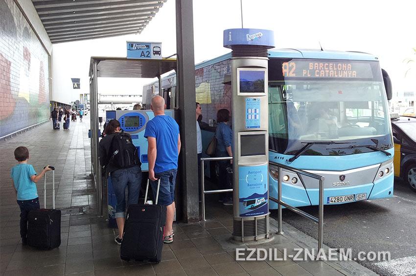 Как добраться на автобусе до города из аэропорта Барселоны