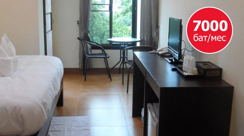 Цена на аренду комнаты