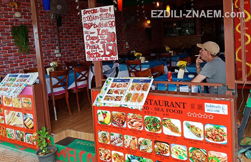 турист в тайском кафе, Краби
