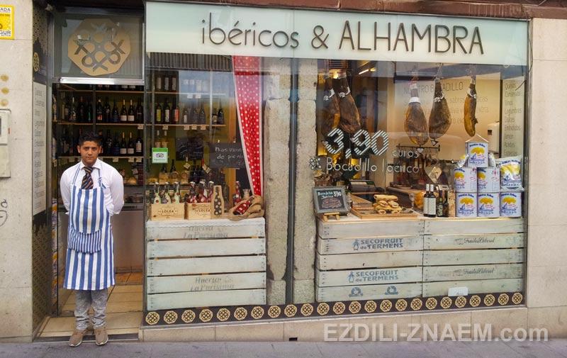 Малый бизнес в Европе