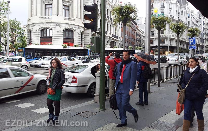 Улица в Мадриде