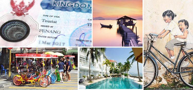 Едем на Пенанг - тайская виза и необычные отели