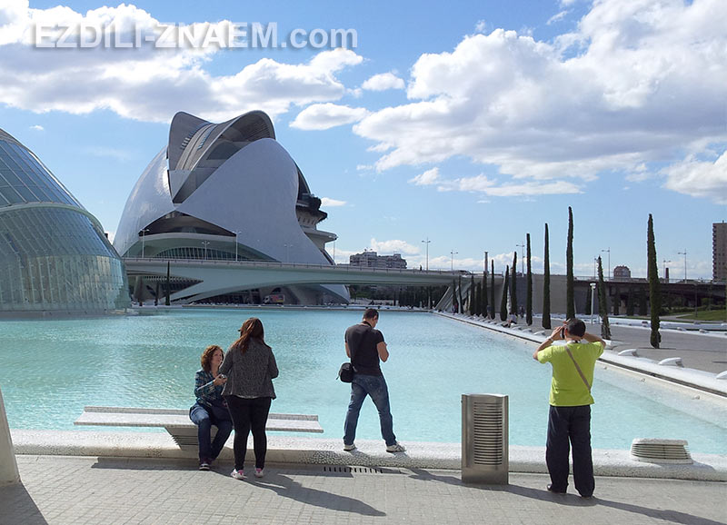 На фото: фантастические павильоны Города Науки и Искусства в Валенсии