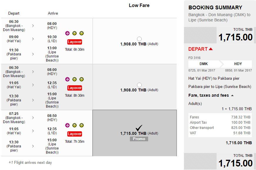 Покупка билета из Бангкока до Ко Липе, авиакомпания AirAsia