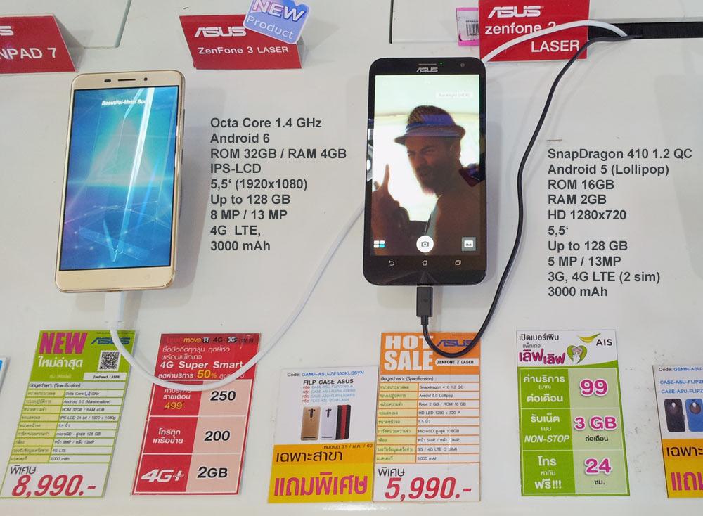 "смартфоны Zenfone3 Lazer 5,5'"""
