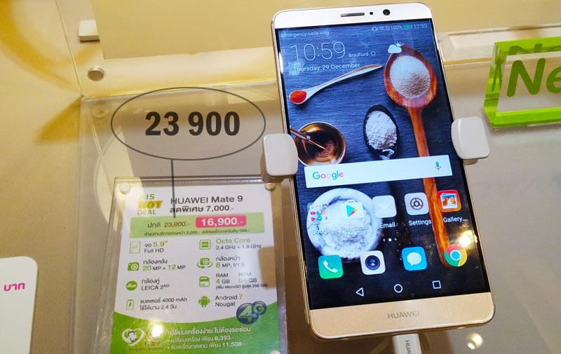 Флагман от Huawei - смартфон Mate 9