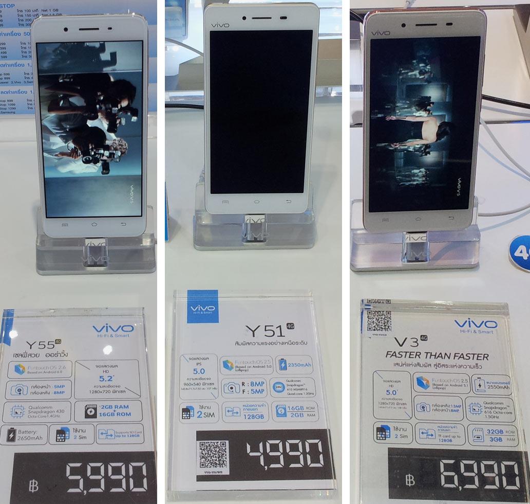 Китайские смартфоны VIVO в Тайланде