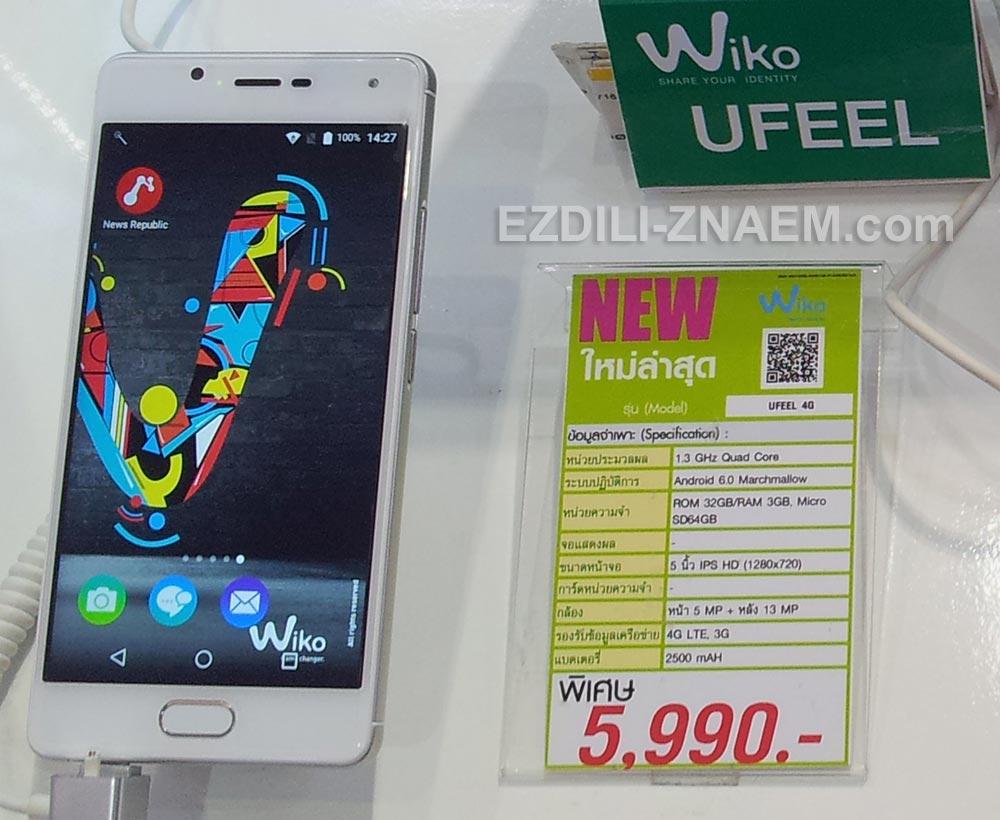 Смартфоны Wiko Ufeel в Тайланде