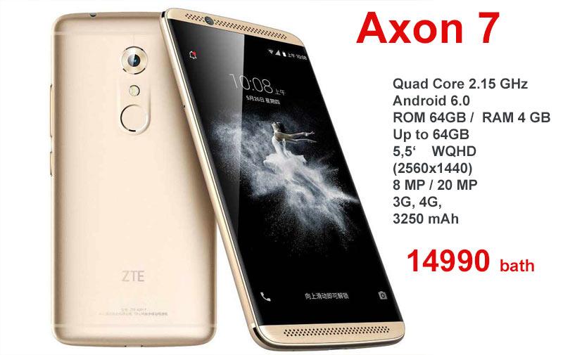 Китайский смартфон ZTE Axon 7