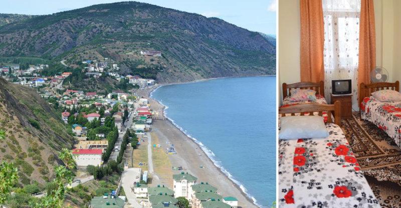 Домик у моря, Рыбачье, Крым