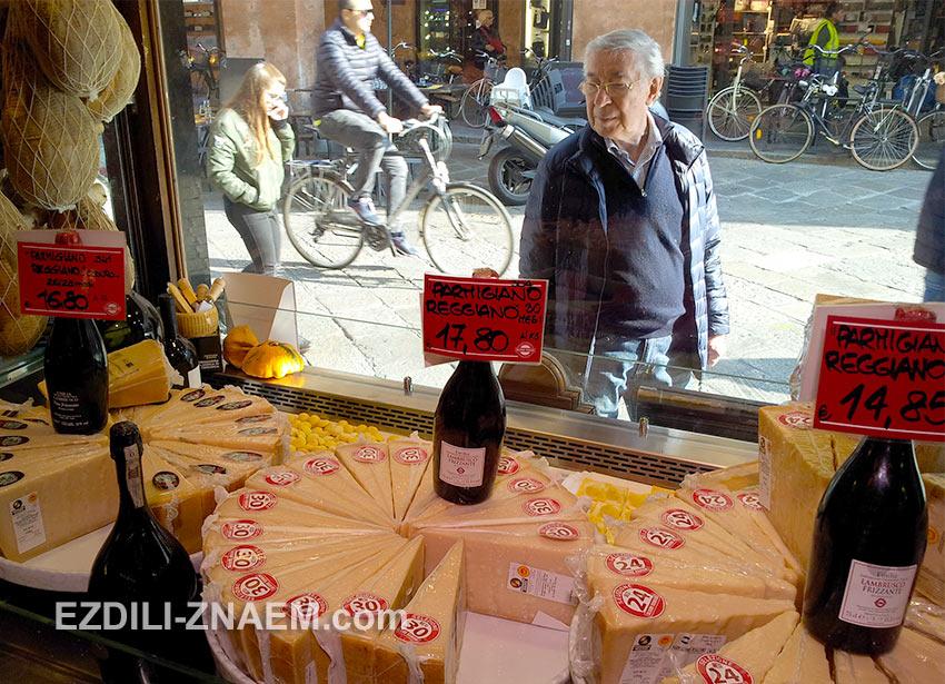 Что привезти из Италии? Конечно сыр и пасту