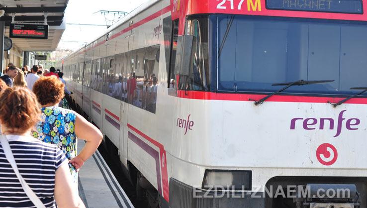 Самостоятельно поехать до Фигейраса на поезде