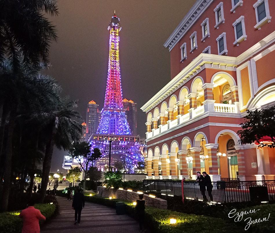 Достопримечательности Макао: копия Эйфелевой Башни