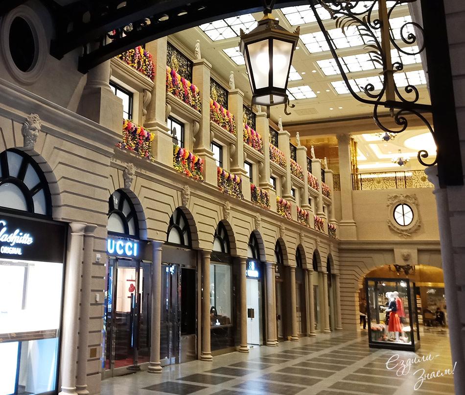 """Торговый центр """"The Parisian"""""""