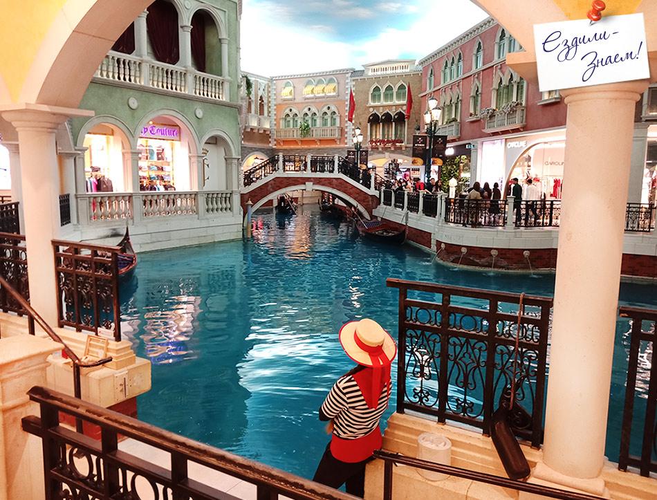 Прокатиться на гондоле по каналу - почти как в Венеции!