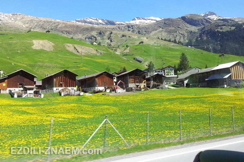 Поездка на автобусе через Альпы