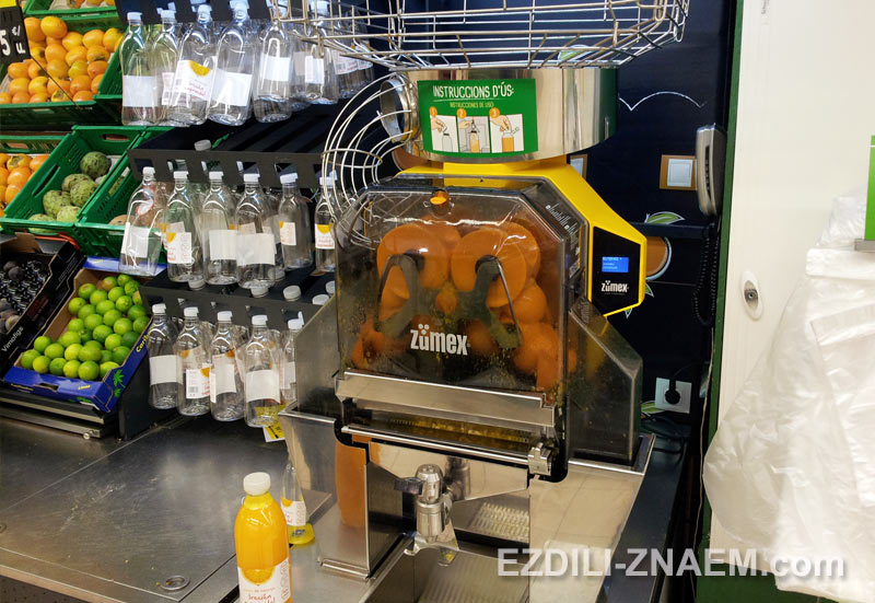 "Аппарат для выжимания свежего сока, супермаркет ""Меркадона"""