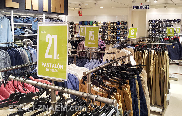 """Цены на одежду в супермаркете """"El Corte Ingles"""""""