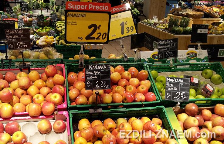 """Яблоки в супермаркете """"El Corte Ingles"""", Испания"""