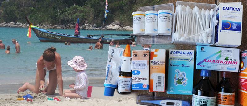 Детская аптечка для отдыха с детьми на море