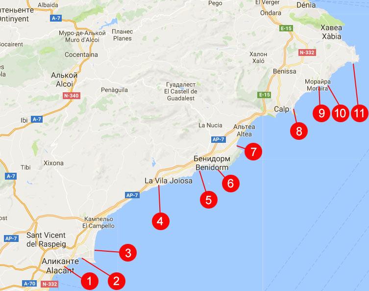 Пляжи Коста Бланки на карте, Испания