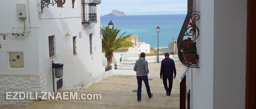 как по-испански спросить дорогу