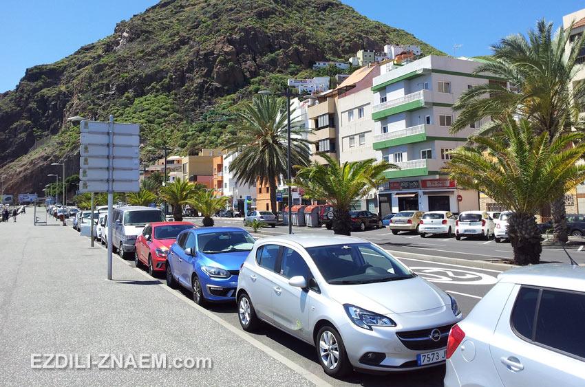 Парковки у моря, Тенерифе