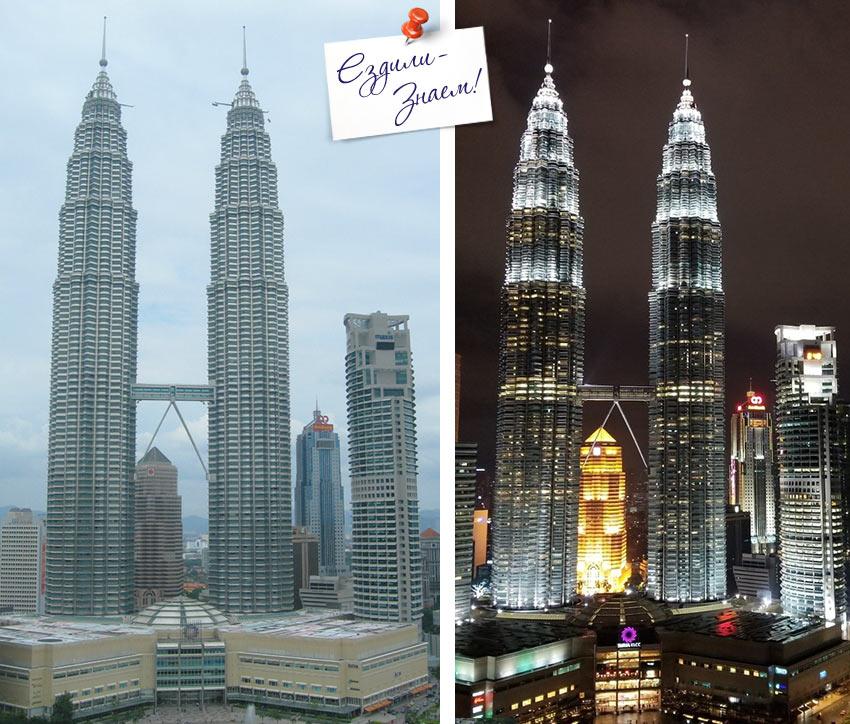 Мои фото из номера отеля Трейдерс в Куала Лумпур, днем и вечером