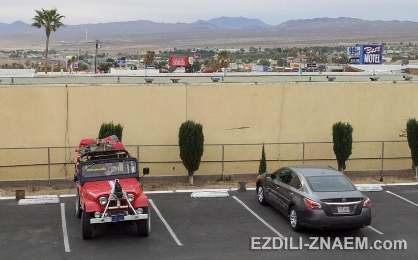 Арендованный авто на парковке мотеля, Калифорния