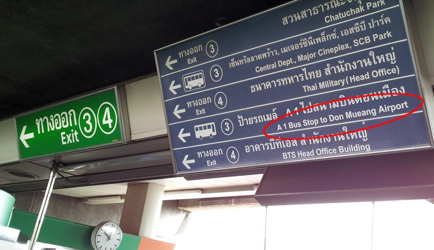 Как ехать в аэропорт Дон Муанг, Бангкок