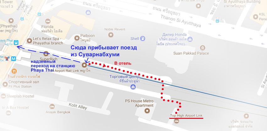 """Как идти в отель """"Top High Airport Link Hotel"""""""