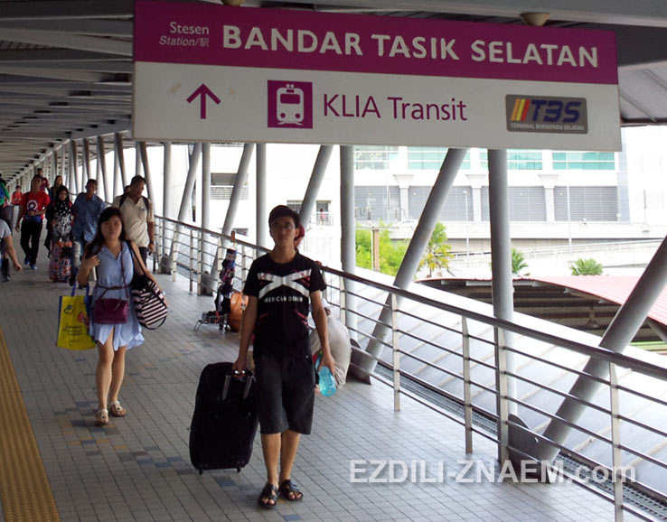 Путь к TBS в Куала Лумпур