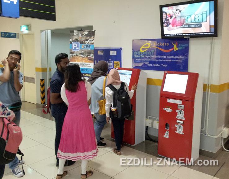 Покупка автобусных билетов в билетных автоматах на третьем этаже, Куала Лумпур