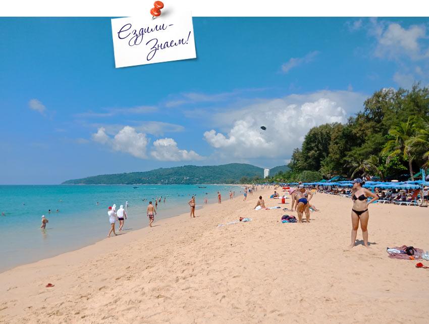 пляж Карон - наиболее оптимальный пляж для первого отдыха в Тайланде