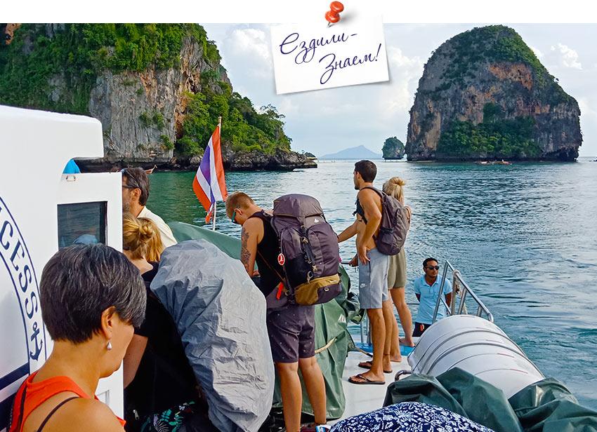 Туристы переезжают с Пхукета в Краби