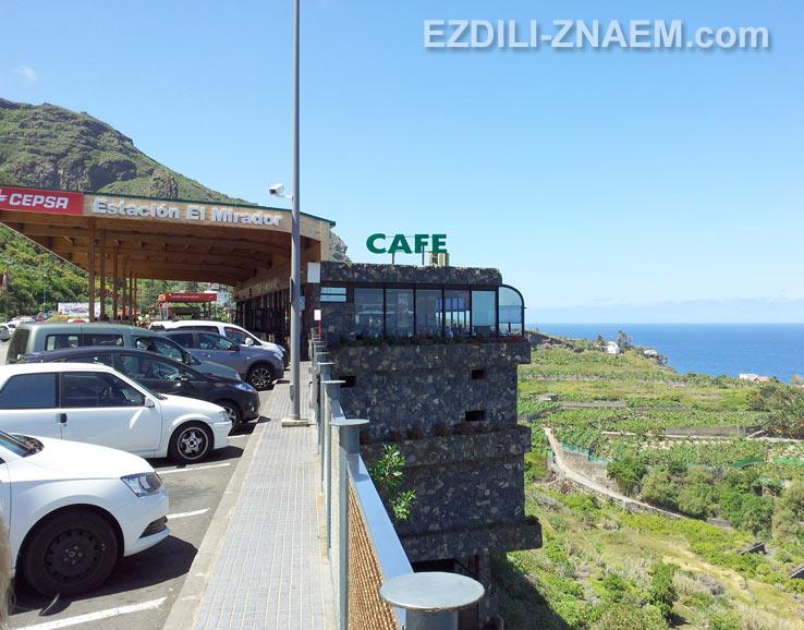 Заправка и кафе по дороге на Гарачико, Тенерифе