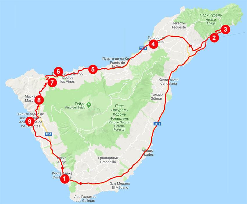 Маршрут поездки вокруг Тенерифе на авто