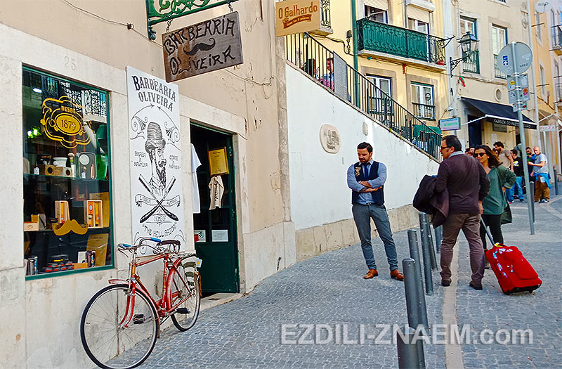 Район Алфама в Лиссабоне
