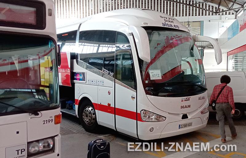 Автобус из Коимбры в Саламанку