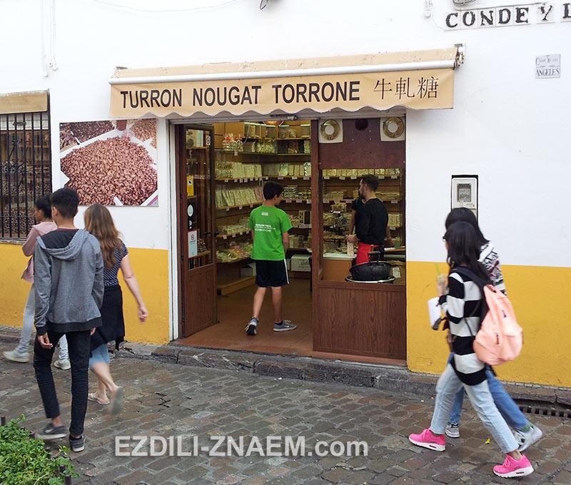 Лавка, где продают туррон в Кордове