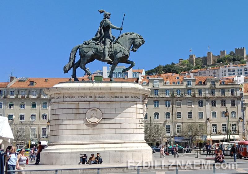 Прогулка в центре Лиссабона