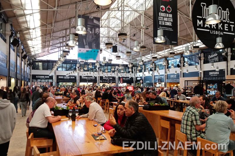 Рынок Mercado da Ribeira в Лиссабоне